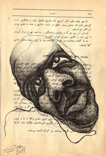 , Sina Choopani, Untitled, , 18202