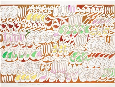 , Charles Hossein Zenderoudi, Untitled, 2007, 15095