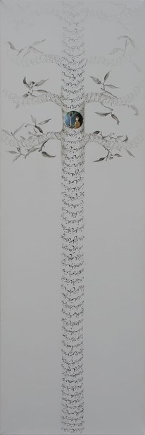 , Katayoon Rouhi, Causa Sui, 2020, 45390