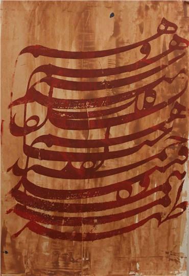 , Nima Behnoud, Untitled, 2009, 12213