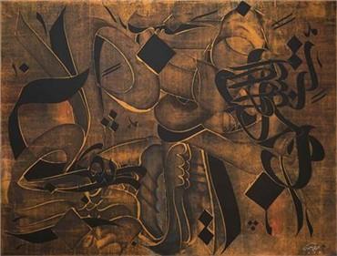 , Sedaghat Jabbari, Untitled, 2014, 14642