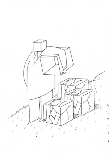 Drawing, Kambiz Derambakhsh, Untitled, 1975, 26367
