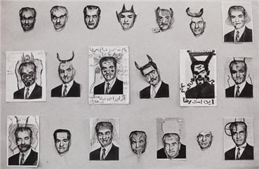 , Maryam Zandi, Untitled, 1979, 6882