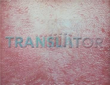 , Anahita Razmi, TRANSLATOR/TRAITOR, 2020, 39783