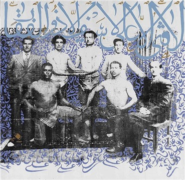 , Khosrow Hasanzadeh, Untitled, 2009, 5288