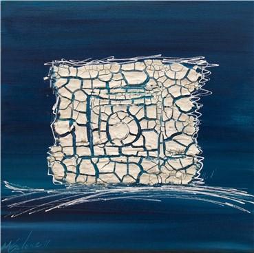 , Maryam Salour, Untitled, 2011, 10840