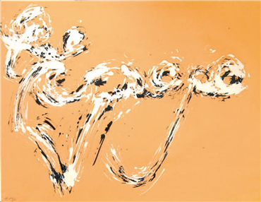 , Sadegh Barirani, Calligraphy, 1974, 15448