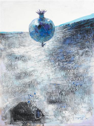 , Hossein Kazemi, Pomegranate, 1990, 29599