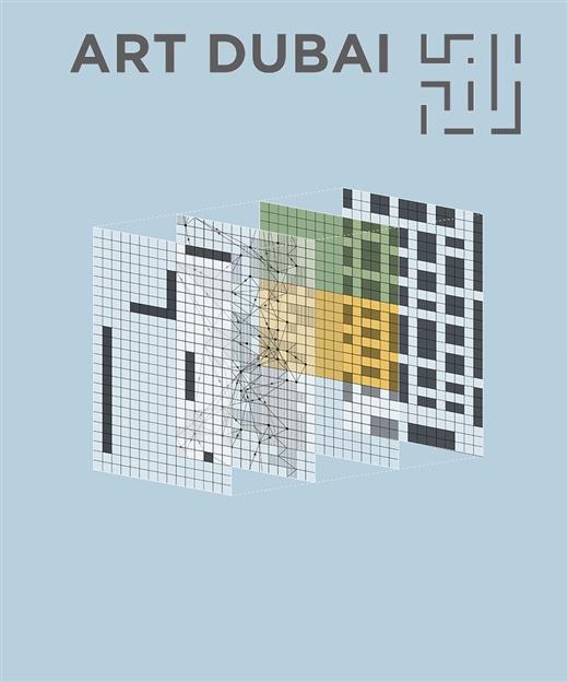 Art Dubai 2020    Online Viewing