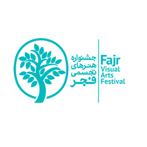 Fajr Visual Arts Festival logo