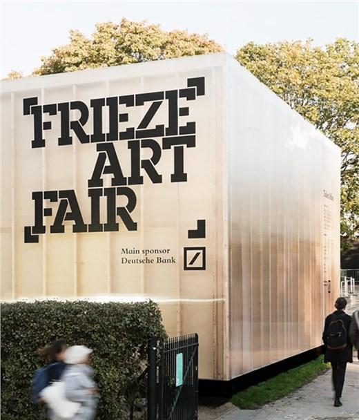 Frieze London 2019