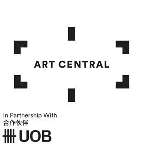 Art Central logo