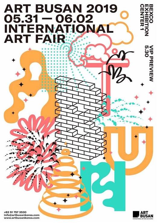 Art Busan 2019