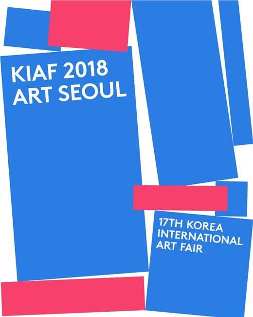 Korean International Art Fair