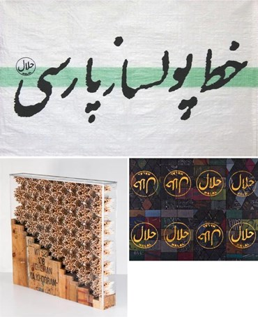 Mahmoud Bakhshi: About, Artworks and shows