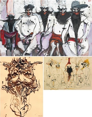 Ahmad Amin Nazar: About, Artworks and shows