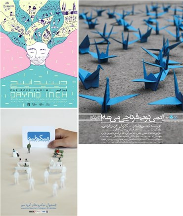 Parnaz Karimi: About, Artworks and shows