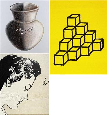 Farhad Moshiri: About, Artworks and shows