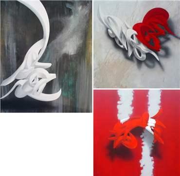 وحید عزت پناه: درباره، آثار هنری و نمایشگاه ها
