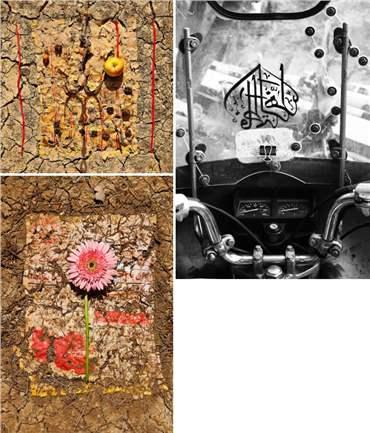 Dariush Nehdaran: About, Artworks and shows