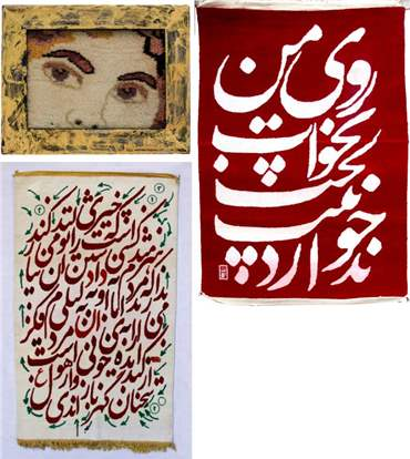 Abolfazl Shahi: About, Artworks and shows