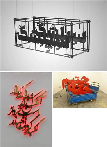 Iman Safaei: About, Artworks and shows