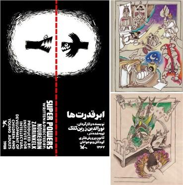 نورالدین زرینکلک: درباره، آثار هنری و نمایشگاه ها
