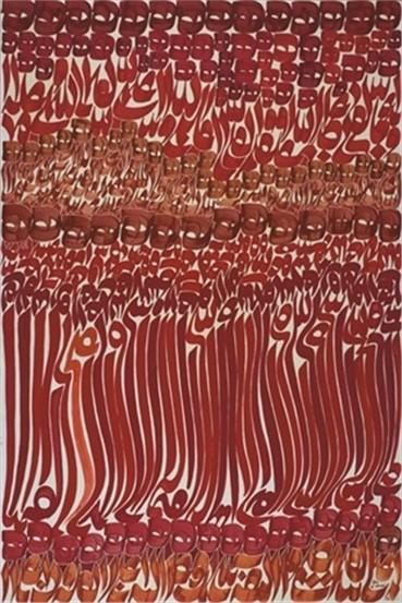 Painting, Charles Hossein Zenderoudi, Fhe+Jkm, 1972, 5181