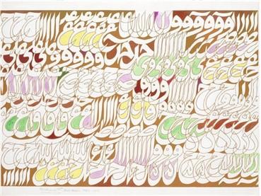 Print and Multiples, Charles Hossein Zenderoudi, Untitled, , 5082