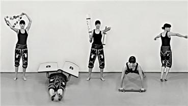 Multimedias, Anahita Razmi, Untitled, 2012, 3835