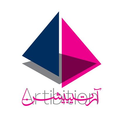Artibition logo