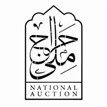 National Auction logo