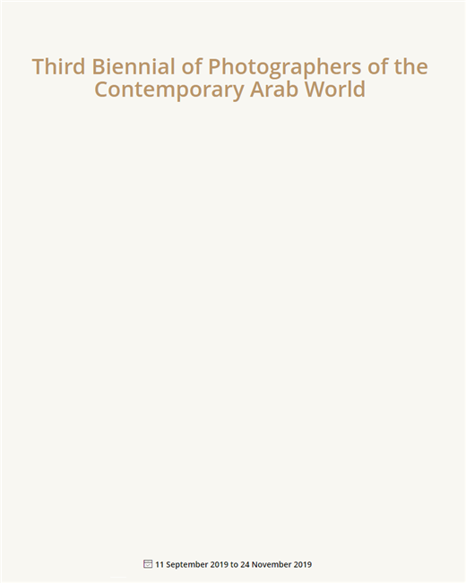 Photographers of the Contemporary Arab World