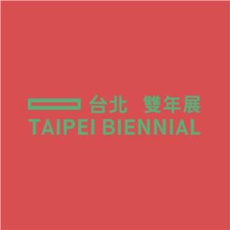 بیینال تایپه logo