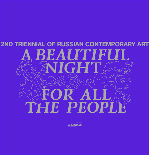 2nd Garage Triennial of Russian Contemporary Art