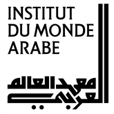 Arab World Institute logo