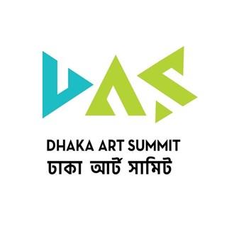 Dhaka Art Summit logo
