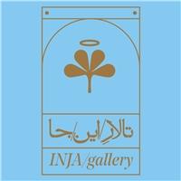 Inja-Gallery logo