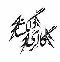 Delgosha Gallery logo