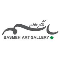 Basmeh Gallery logo