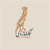 Day Art Gallery