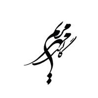 Mehr Maryam