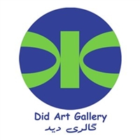 Did Gallery