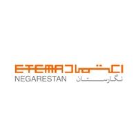 Etemad Gallery - Negarestan logo