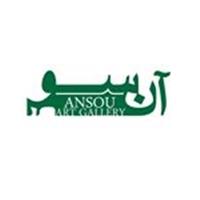 Ansou Gallery