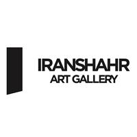 Iranshahr Gallery logo