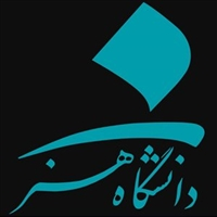 Tehran University of Art Gallery