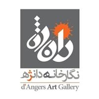 dAngers Art Gallery