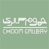 Choom Gallery logo