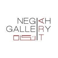 Negah Gallery logo